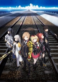 Anime: Qualidea Code