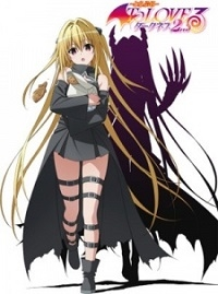 Anime: To Love-Ru: Trouble - Darkness 2nd OAD