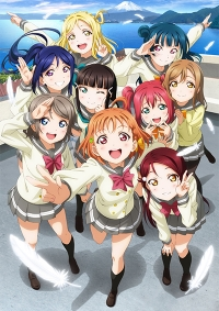 Anime: Love Live! Sunshine!!