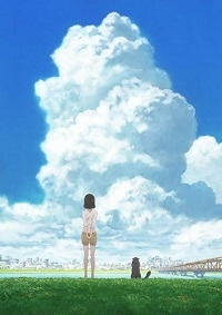 Anime: She and Her Cat: Everything Flows