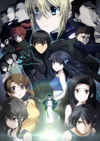 Anime: The Irregular at Magic High School The Movie: The Girl Who Summons the Stars