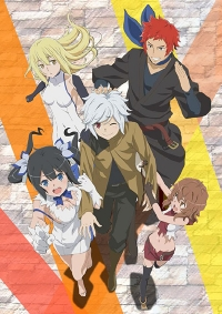 Anime: Danmachi: Is It Wrong to Try to Pick Up Girls in a Dungeon? OVA