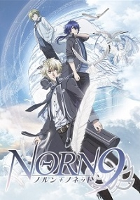 Anime: Norn9: Goddess of Destiny