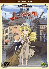 Anime: Sekai Meisaku Gekijou Kanketsu Ban: Les Miserables - Shoujo Cossette