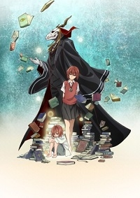 Anime: The Ancient Magus' Bride