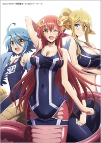 Anime: Monster Musume: Everyday Life with Monster Girls OVAs