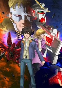 Anime: Mobile Suit Gundam Unicorn RE:0096