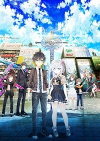 Anime: Hand Shakers