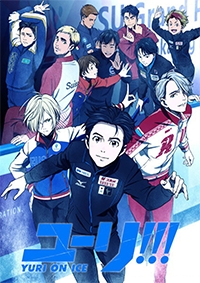 Anime: Yuri!!! on Ice