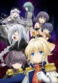 Anime: Regalia: The Three Sacred Stars