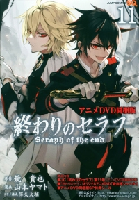 seraph of the end serien stream