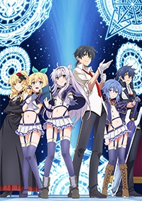 Anime: Akashic Records of Bastard Magical Instructor