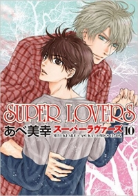 Anime: Super Lovers OAD