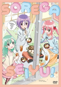 Anime: Seiyu's Life: A Small After-Party!