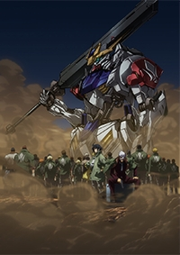 Anime: Mobile Suit Gundam: Iron-Blooded Orphans 2