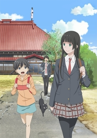 Anime: Flying Witch: Petit
