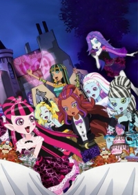 Anime: Monster High: Kowai-ke Girls