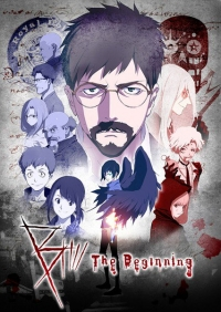 Anime: B: The Beginning