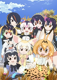 Kemono Friends Filler