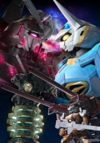 Anime: Gundam G no Reconguista: From the Past to the Future