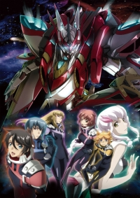 Anime: Majestic Prince: Wings to the Future