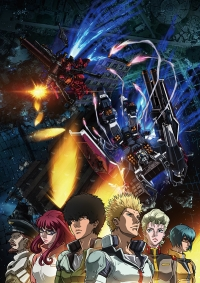 Anime: Mobile Suit Gundam Thunderbolt: December Sky