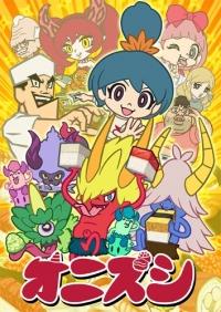 Anime: Onizushi