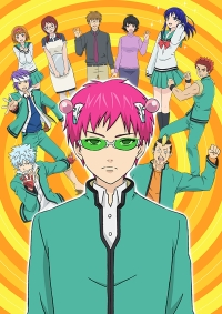 Anime: The Disastrous Life of Saiki K.