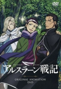 Anime: Arslan Senki OAD