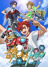 Anime: Gundam Build Fighters Try: Island Wars