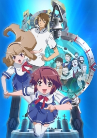 Anime: Time Travel Girl