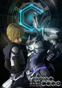 Anime: Nanocore 2nd Season