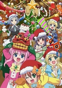 Anime: Tantei Opera Milky Holmes: Fun Fun Party Night - Ken to Janet no Okurimono