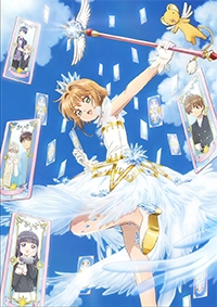 Anime: Cardcaptor Sakura: Clear Card Arc