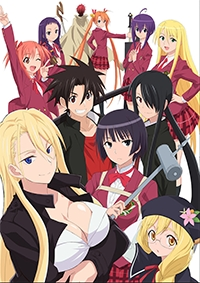 Anime: UQ Holder!: Mahou Sensei Negima! 2