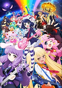 Anime: Show by Rock!!#