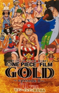 Anime: One Piece Film Gold: Episode 0 - 711ver.