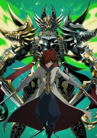 Anime: Garo: The Animation - Home