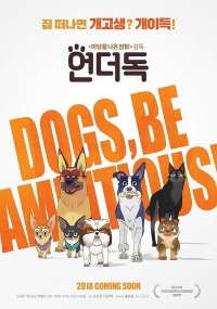 Anime: A Dog's Courage