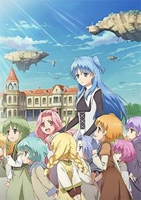Anime: WorldEnd: What do you do at the end of the world? Are you busy? Will you save us?