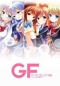 Anime: Girl Friend (Onpu)
