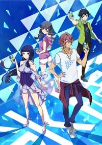 Anime: Kirin Hyoketsu: Atarashiku Ikou Animation Movie