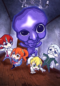 Anime: Aooni The Blue Monster
