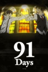 91 Days: Kleine Kerze