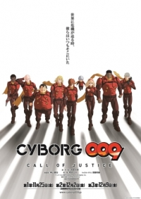 Anime: Cyborg 009: Call of Justice