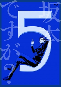 Anime: Haven't You Heard? I'm Sakamoto: The Movie