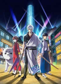 Anime: Gintama (Episoden 317-328)