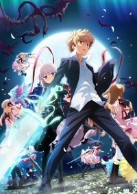 Anime: Rewrite: Moon and Terra