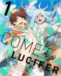 Anime: Comet Lucifer: From Garden Indigo's Train Window