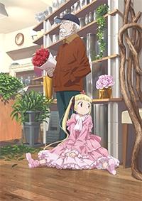 Anime: Alice to Zouroku